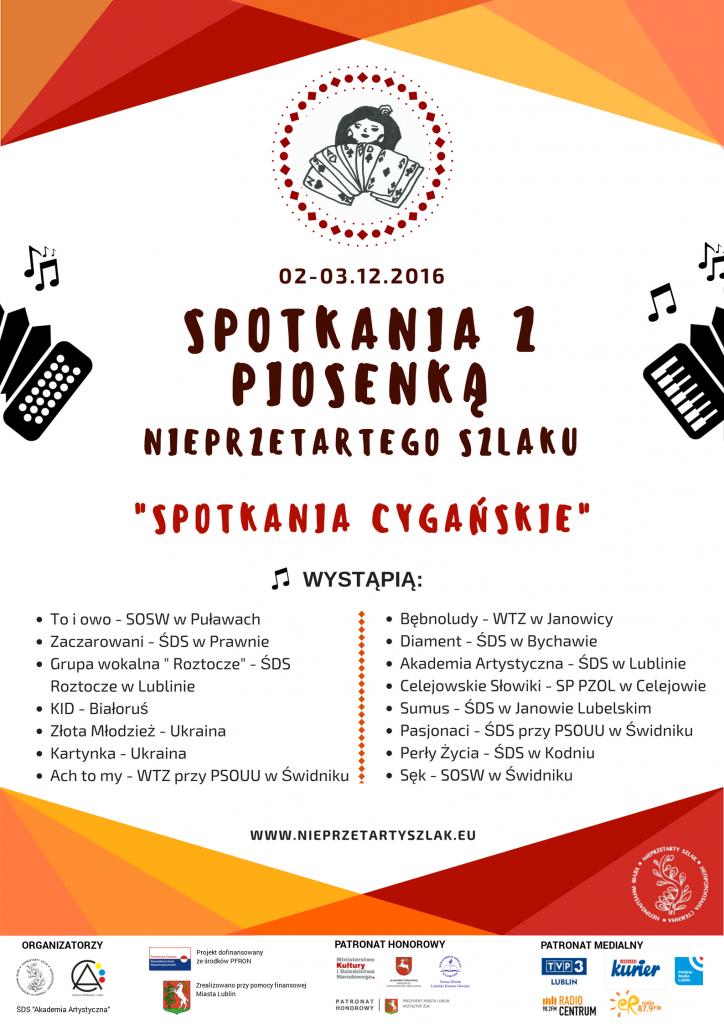 szp-plakat-lista-2016-2